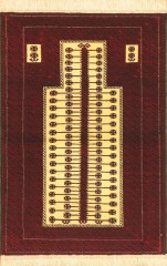 Persian Balochi Prayer Rug
