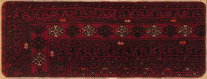 Afghan Rug Pillow_product